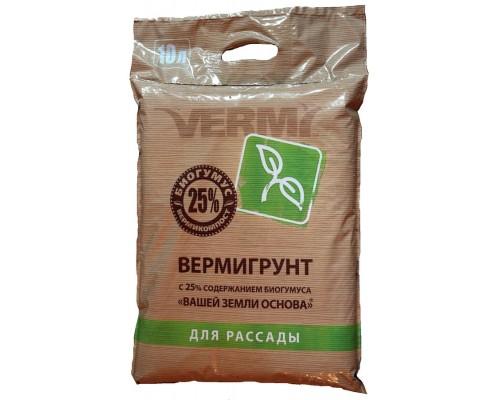 купить Вермигрунт для рассады 10 л в магазине Formula-Dachi.ru
